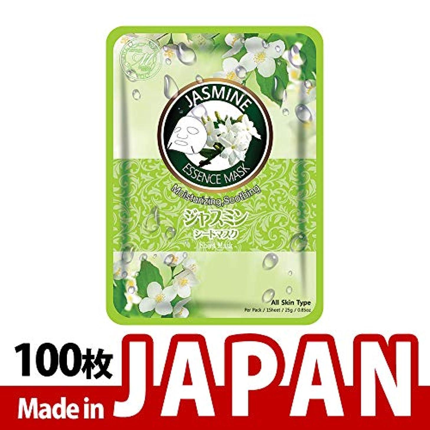 一般的にボタン花婿【MT612-C-6】MITOMO日本製シートマスク/10枚入り/100枚/美容液/マスクパック/送料無料