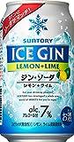 アイスジン レモン&ライム 350ml×24本