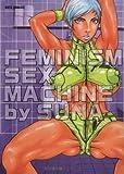 フェミニズムセックスマシーン (Ohta comics)