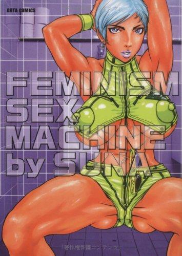 フェミニズムセックスマシーン (Ohta comics)の詳細を見る