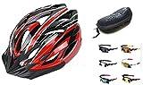 【IZUMIYA】超 軽量 自転車 用 ヘルメット 通勤 サイクリング 安心 安全カラー ヘルメット サングラス 付