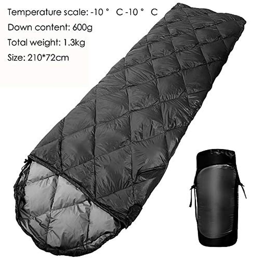 多数の辛い冷淡なダウンバッグ、アウトドア秋と冬のシングルスリーピングウルトラダウンバッグ、温度範囲-10°C?10°Cスリーピングライトウォームダック