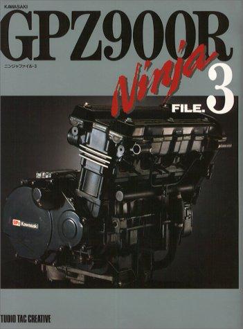 カワサキGPZ900Rニンジャファイル (3)