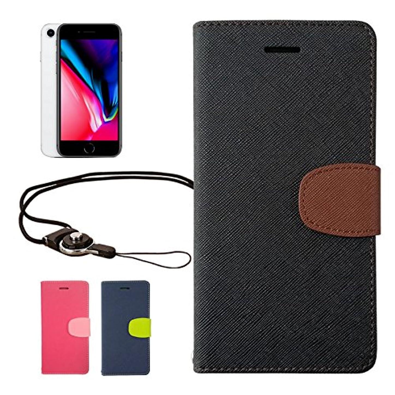 プロフィール顎レーニン主義シズカウィル(shizukawill) Apple iPhone8 iPhone7 第2世代 iPhoneSE 手帳型 ケース カバー 2WAYストラップ付 カード収納あり 改善版Rev2.2 アイフォン8 スマホ ケース アイフォンSE iPhone8 iPhone7 黒×茶