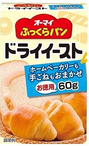 オーマイ ふっくらパン ドライイースト お徳用 箱 60g