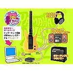 ヤマハ イージーギター EZ-EG