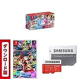 Nintendo Switch Lite ザシアン・ザマゼンタ + マリオカート8 デラックス|オンラインコード版 + Samsung microSDカード256GB MB-MC256GA/ECO セット