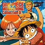 ONE PIECE MUSIC&SONG Collection 3 画像