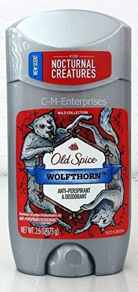 ガイド弾薬レタス【アメリカ直送】オールドスパイス デオドラントスティック ウルフソーン 73g Old Spice WOLFTHORN Anti-Perspirant & Deodrant (0.26oz)