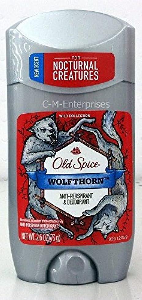 賢明な無人ブラウス【アメリカ直送】オールドスパイス デオドラントスティック ウルフソーン 73g Old Spice WOLFTHORN Anti-Perspirant & Deodrant (0.26oz)