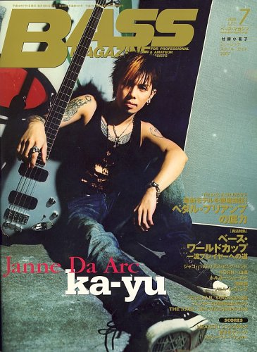 BASS MAGAZINE 2006年07月号
