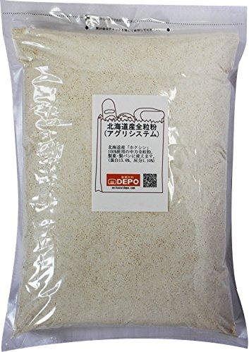 北海道産全粒粉 (アグリシステム) 【国産全粒粉】 / 2.5kg