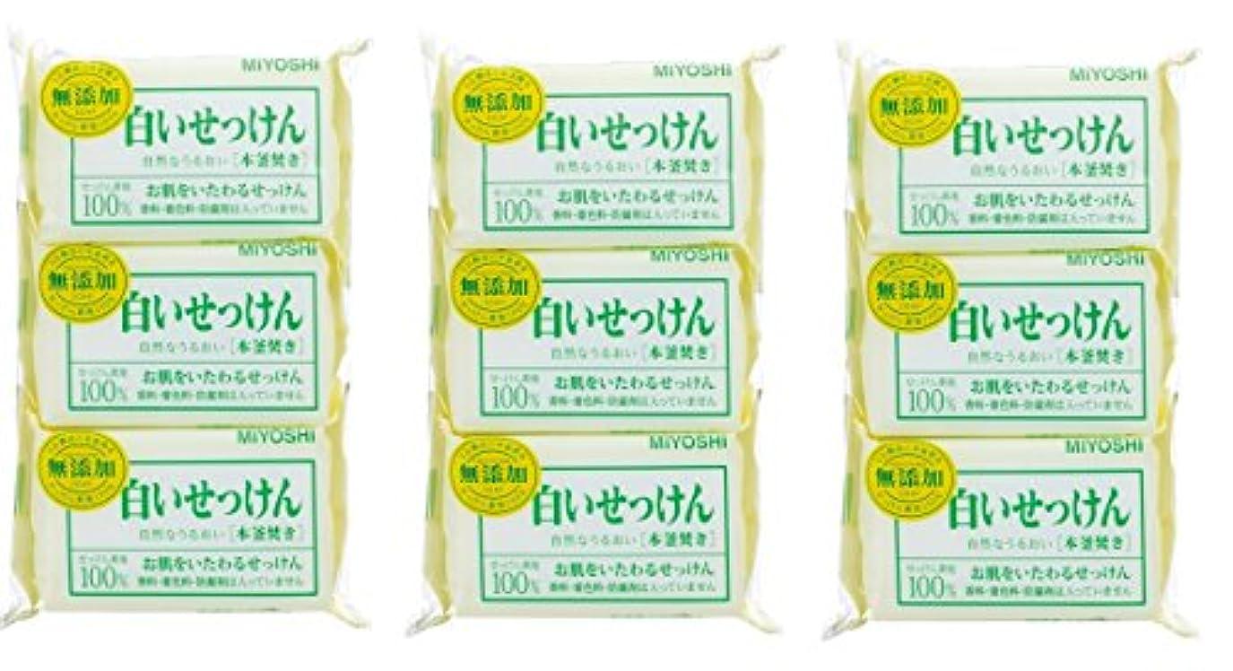 対媒染剤汚す【セット品】玉の肌 無添加白いせっけん 3P 108GX3 3個セット