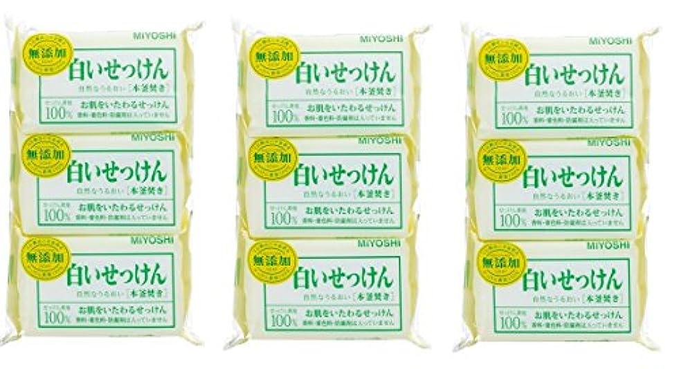 バーゲン新鮮な求める【セット品】玉の肌 無添加白いせっけん 3P 108GX3 3個セット