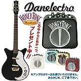 """【ダンエレ・ミニ・アンプ・プレゼント!】Danelectro 59""""O"""" ORIGINAL FACTORY SPEC BLK / ダンエレクトロ ブラック / セミホロウ・エレキギター"""