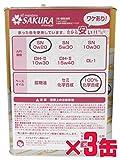 【訳あり オイル缶】 エンジン オイル SN 0W-20 (100% 化学合成油) 4L×3缶セット