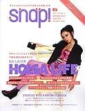 Snap! VOL.7~オシャレなフィルムカメラをゆったり楽しむ本~ (INFOREST MOOK)