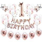 誕生日 飾り付け 1歳 Happy Birthday 風船 数字アルミバルーン パーティー 装飾 バースデー 飾り お祝い セット
