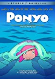 Ponyo / [DVD] [Import]