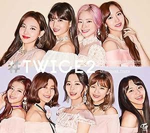 #TWICE 2 (初回限定盤B)