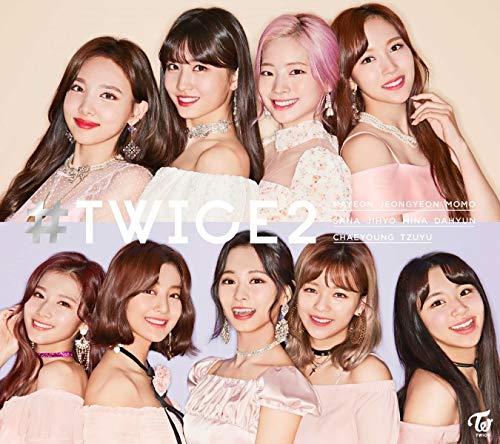 【TWICE】歌詞が可愛い♪おすすめ人気曲ランキングTOP10!日本語詞を覚えて一緒に歌っちゃおう!の画像