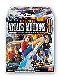 ONE PIECE ワンピース ATTACK MOTION chap.3 BOX (食玩)