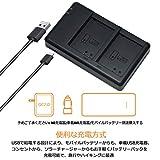 互換バッテリー DSTE BLN-1 バッテリーパック 2個(大容量 2100mAh/7.6V) + 充電器 セットUSB 急速充電 Olympus OM-D E-M1,OM-D E-M5,PEN E-P5,OM-D E-M5 II に対応 画像