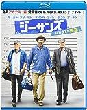ジーサンズ はじめての強盗 [Blu-ray]