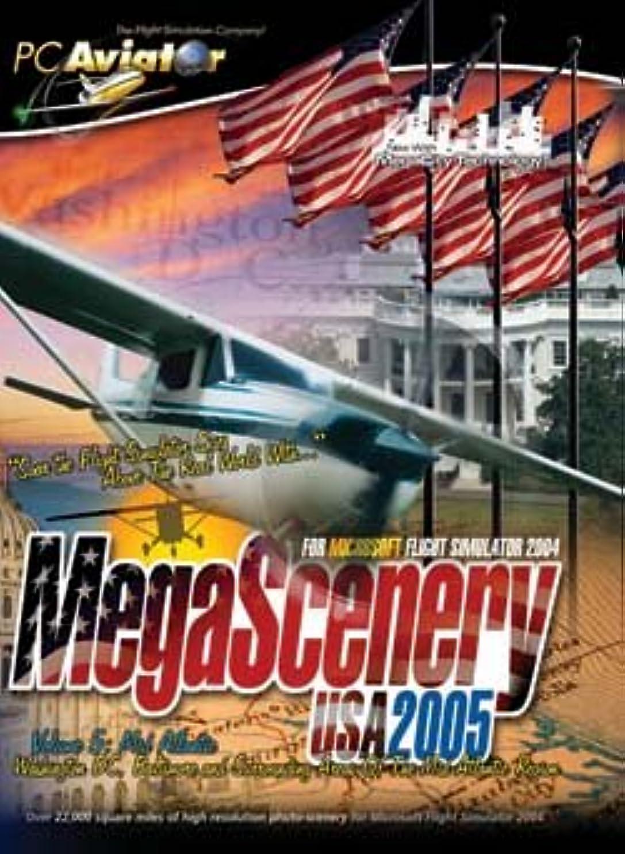 記述する軍団友情MegaScenery USA 2005 Vol. 5 for MS Flight Simulator 2004 (輸入版)