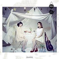 紗希&Rie fu「You & Me」のCDジャケット