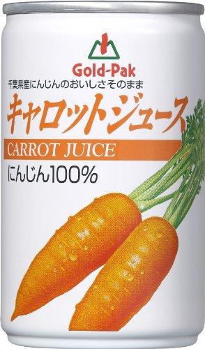 ゴールドパック キャロットジュース160g缶×30本入×(2ケース)
