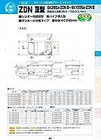 ZDNⅢ型 SK50SA-ZDNⅢ 鋼板製錆止め塗装蓋付