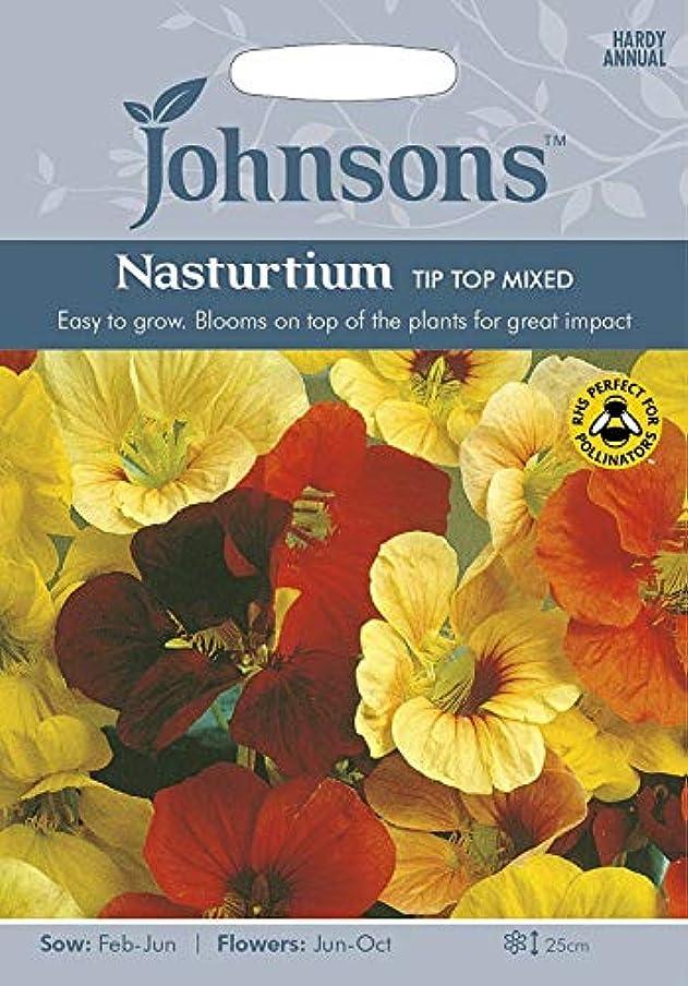 心配するディベートフック種子パッケージ:3:ジョンソンSeedsTipトップミックスシード - Y!