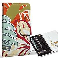 スマコレ ploom TECH プルームテック 専用 レザーケース 手帳型 タバコ ケース カバー 合皮 ケース カバー 収納 プルームケース デザイン 革 ユニーク サーフィン イラスト 英語 002826