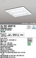 XL501055P1B オーデリック LEDベースライト(調光器・信号線別売)