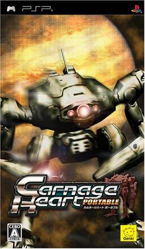Carnage Heart PORTABLE(カルネージハート ポータブル)の詳細を見る