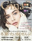 Gina 2018-19 Winter (JELLY 2019年1月号増刊) [雑誌]