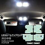 OPPULITE CX-5 LED ルームランプ アテンザ 室内灯 ホワイト 純正交換 マツダ CX-5 KF/KE系 アテンザGJ 専用設計 爆光 車用 カスタムパーツ LEDバルブ 取付簡単 一年保証 6点セット (マツダ CX-5/アテンザ 用)