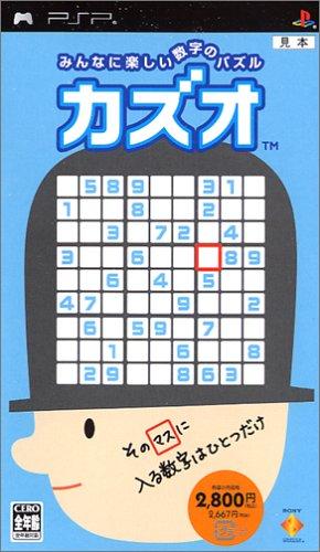 カズオ - PSPの詳細を見る