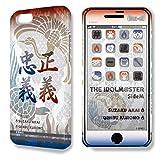デザジャケット アイドルマスター SideM iPhone 7/8ケース&保護シート デザイン09(神速一魂)