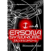 ERSONA SYNDROME 1 side-A