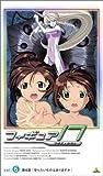 フィギュア17 つばさ&ヒカル(6) [VHS]