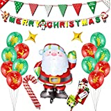 Szsmart 2019 クリスマス 飾り サンタ バルーン 風船 セット MERRY-CHRISTMAS きらきら おしゃれ星 子供 プレゼント パーティー飾り ふうせん クリスマスツリー 飾り付け 繰り返し デコレーション 男の子 女の子 ふうせん 21点セット