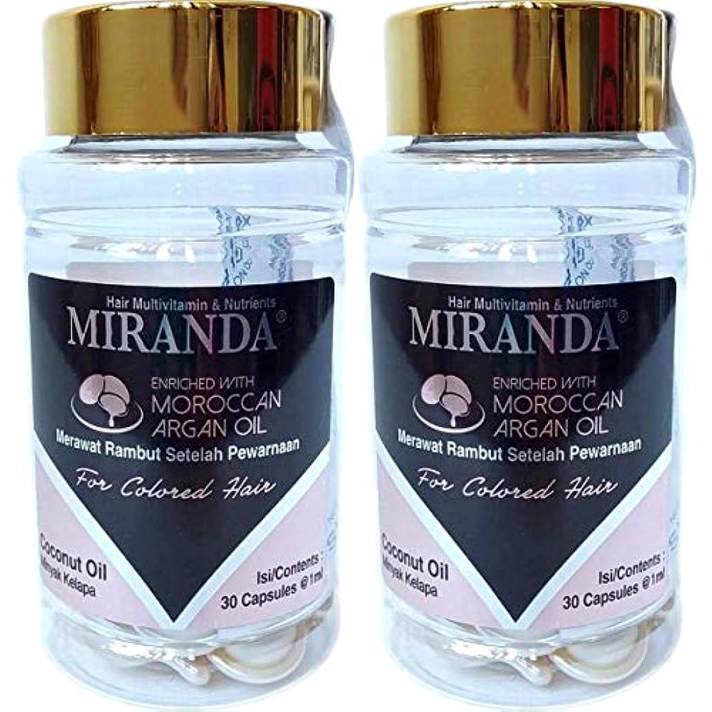 包囲スプリット名声MIRANDA ミランダ Hair Multivitamin&Nutrients ヘアマルチビタミン ニュートリエンツ 洗い流さないヘアトリートメント 30粒入ボトル×2個セット Coconut oil ココナッツオイル...