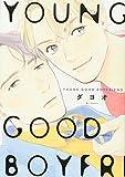 YOUNG GOOD BOYFRIEND (Feelコミックス オンブルー)