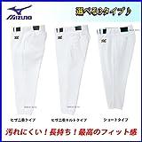 ミズノ mizuno ジュニア 少年用 ユニフォームパンツ 練習用 野球用 練習着 スペアパンツ ショートタイプ 150
