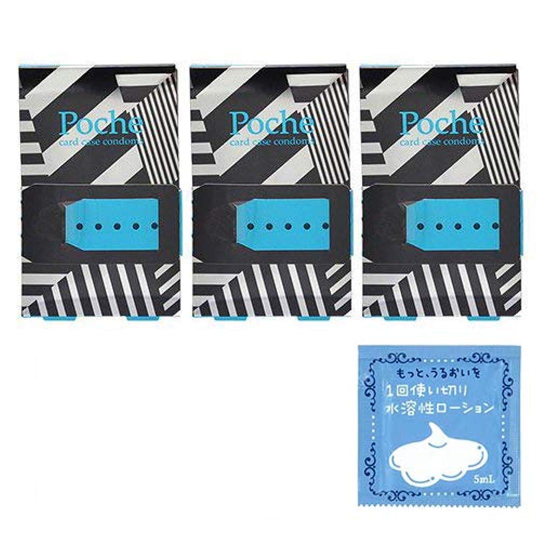 蘇生する米国怪しいジャパンメディカル カードケース コンドーム ポシェ(Poshe) 4個入 x3箱セット(計12個) + 1回使い切り水溶性潤滑ローション