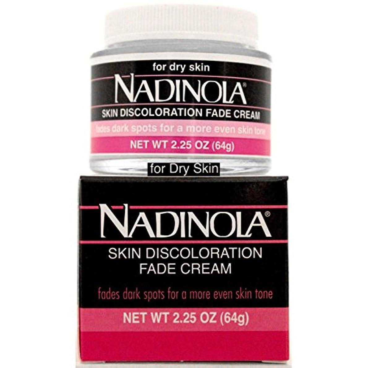 ブート振る舞い召集するナディノラホワイトクリーム(乾燥肌用)64g
