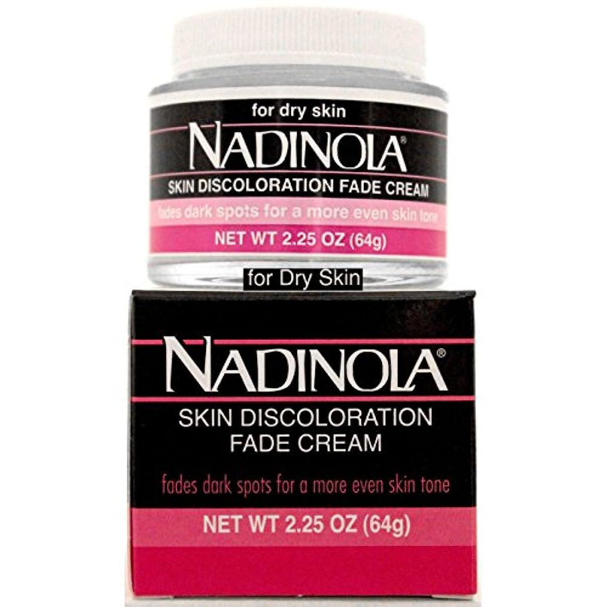 サンダース受け入れ香水ナディノラホワイトクリーム(乾燥肌用)64g