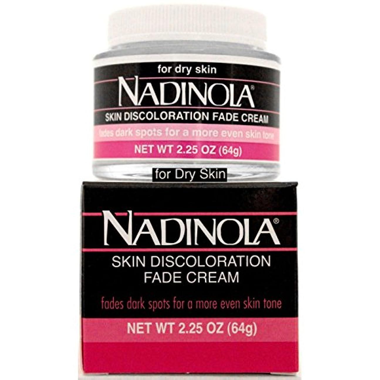 番号シロクマ農学ナディノラホワイトクリーム(乾燥肌用)64g